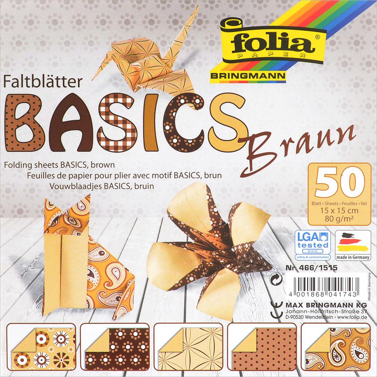 Бумага для оригами Folia, цвет: коричневый, 15 см х 15 см, 50 листовC0042416Набор специальной цветной двусторонней бумаги для оригами Folia содержит 50 листов разных цветов, которые помогут вам и вашему ребенку сделать яркие и разнообразные фигурки. В набор входит бумага пяти разных дизайнов. С одной стороны - бумага однотонная, с другой - оформлена оригинальными узорами и орнаментами. Эти листы можно использовать для оригами, украшения для садового подсвечника или для создания новогодних звезд. При многоразовом сгибании листа на бумаге не появляются трещины, так как она обладает очень высоким качеством. Бумага хорошо комбинируется с цветным картоном.За свою многовековую историю оригами прошло путь от храмовых обрядов до искусства, дарящего радость и красоту миллионам людей во всем мире. Складывание и художественное оформление фигурок оригами интересно заполнят свободное время, доставят огромное удовольствие, радость и взрослым и детям. Увлекательные занятия оригами развивают мелкую моторику рук, воображение, мышление, воспитывают волевые качества и совершенствуют художественный вкус ребенка.Плотность бумаги: 80 г/м2.Размер листа: 15 см х 15 см.