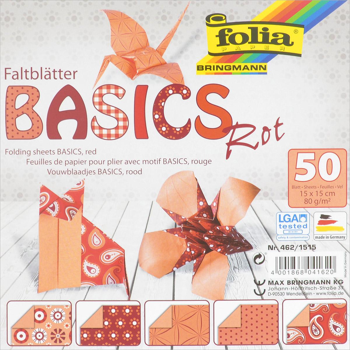 Бумага для оригами Folia, цвет: оранжевый, 15 см х 15 см, 50 листов19201Набор специальной цветной двусторонней бумаги для оригами Folia содержит 50 листов разных цветов, которые помогут вам и вашему ребенку сделать яркие и разнообразные фигурки. В набор входит бумага пяти разных дизайнов. С одной стороны - бумага однотонная, с другой - оформлена оригинальными узорами и орнаментами. Эти листы можно использовать для оригами, украшения для садового подсвечника или для создания новогодних звезд. При многоразовом сгибании листа на бумаге не появляются трещины, так как она обладает очень высоким качеством. Бумага хорошо комбинируется с цветным картоном.За свою многовековую историю оригами прошло путь от храмовых обрядов до искусства, дарящего радость и красоту миллионам людей во всем мире. Складывание и художественное оформление фигурок оригами интересно заполнят свободное время, доставят огромное удовольствие, радость и взрослым и детям. Увлекательные занятия оригами развивают мелкую моторику рук, воображение, мышление, воспитывают волевые качества и совершенствуют художественный вкус ребенка.Плотность бумаги: 80 г/м2.Размер листа: 15 см х 15 см.