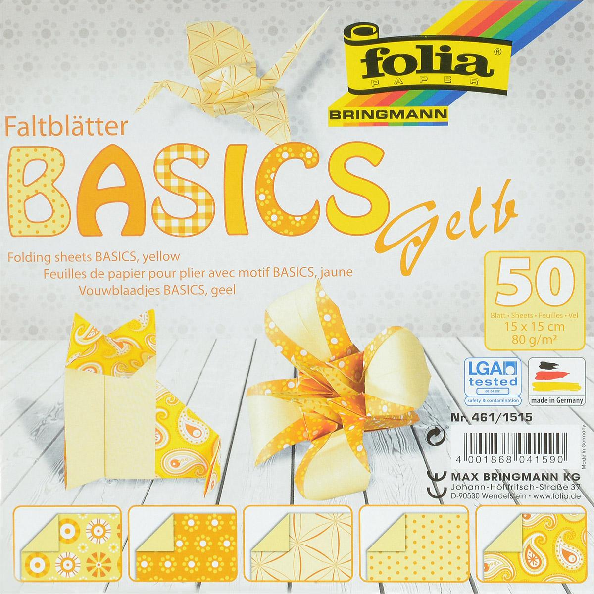 Бумага для оригами Folia, цвет: желтый, 15 х 15 см, 50 листовRSP-202SНабор специальной цветной двусторонней бумаги для оригами Folia содержит 50 листов разных цветов, которые помогут вам и вашему ребенку сделать яркие и разнообразные фигурки. В набор входит бумага пяти разных дизайнов. С одной стороны - бумага однотонная, с другой - оформлена оригинальными узорами и орнаментами. Эти листы можно использовать для оригами, украшения для садового подсвечника или для создания новогодних звезд. При многоразовом сгибании листа на бумаге не появляются трещины, так как она обладает очень высоким качеством. Бумага хорошо комбинируется с цветным картоном.За свою многовековую историю оригами прошло путь от храмовых обрядов до искусства, дарящего радость и красоту миллионам людей во всем мире. Складывание и художественное оформление фигурок оригами интересно заполнят свободное время, доставят огромное удовольствие, радость и взрослым и детям. Увлекательные занятия оригами развивают мелкую моторику рук, воображение, мышление, воспитывают волевые качества и совершенствуют художественный вкус ребенка.Плотность бумаги: 80 г/м2.Размер листа: 15 см х 15 см.