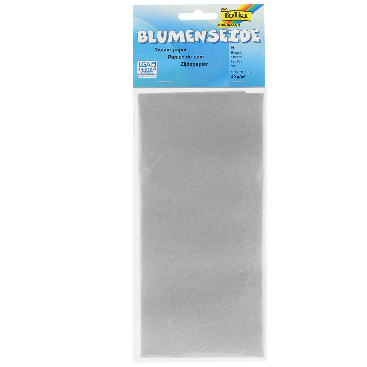Бумага папиросная Folia, цвет: серебристый (66), 50 см х 70 см, 5 листов. 7708124_66 креповая или папиросная бумага или тонкая упаковочная бумага купить томск