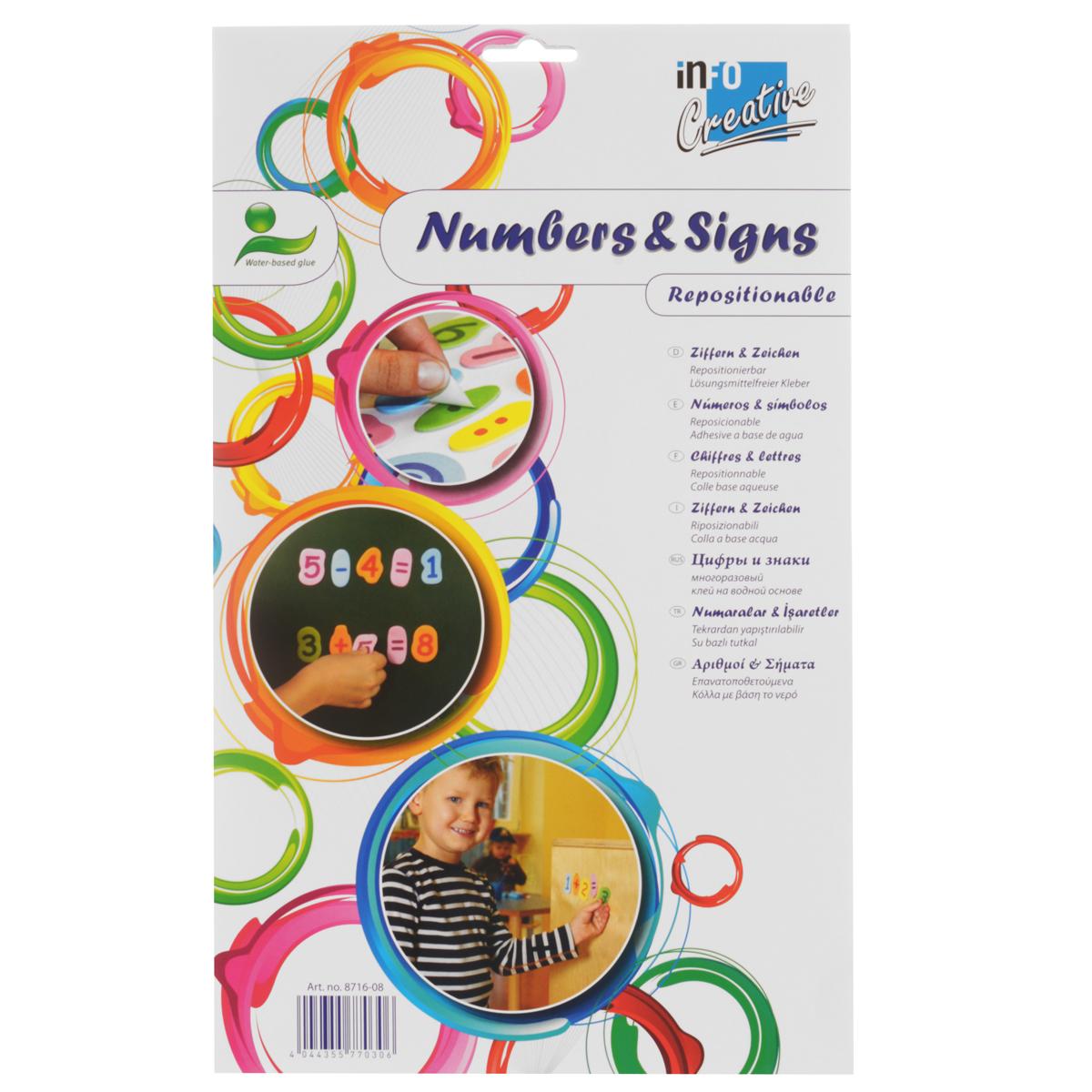 """Набор самоклеящихся цифр Creative """"Numbers & Signs"""" представляет собой замечательный набор для подготовки вашего малыша к школе. Набор включает в себя: 30 блоков самоклеящихся цифр и знаков. Цифры и знаки изготовлены из цветной бумаги. С помощью этого набора ребенок научится узнавать очертания цифр и вскоре начинает складывать цифры в уравнения, а также сможет решать различные примеры. В наборе имеются забавные смайлики, которые можно использовать как подсказку ребенку насколько правильно он решил пример. Яркие буковки позволят малышу узнать много нового и превратят учебу в веселую игру."""