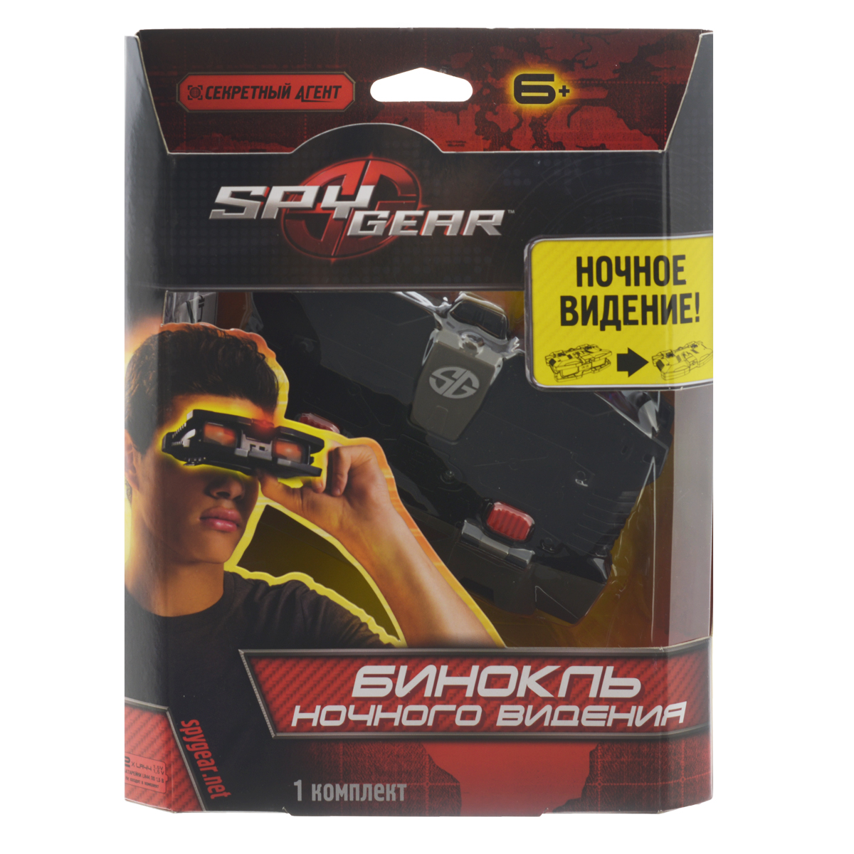 Бинокль ночного видения Spy Gear, цвет: черный ночной бинокль в интернет магазине дешево