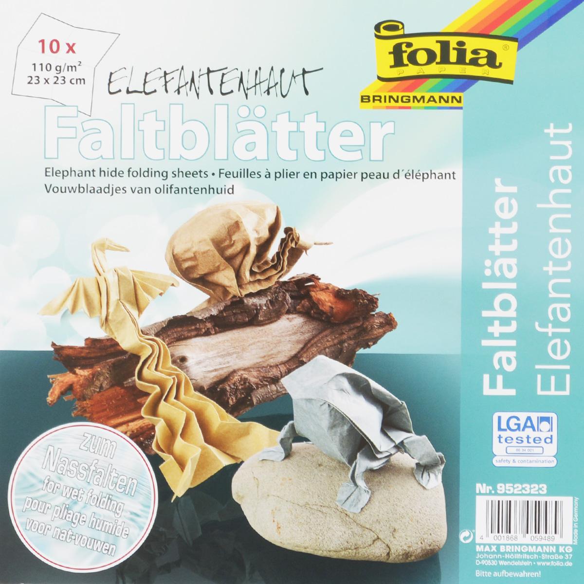 Бумага для оригами Folia, с увлажнением, 23 х 33 см, 10 листовSS 4041Набор специальной цветной бумаги для оригами Folia содержит 10 листов разного цвета, которые помогут вам и вашему ребенку сделать яркие и разнообразные фигурки. В набор входит бумага пяти цветов: белого, светло-коричневого, светло-желтого, светло-серого и светло-голубого. Листы необходимо смочить, до того как вы начнете работу с ними. Эти листы можно использовать для оригами, украшения для садового подсвечника или для создания новогодних звезд. Бумага хорошо комбинируется с цветным картоном.За свою многовековую историю оригами прошло путь от храмовых обрядов до искусства, дарящего радость и красоту миллионам людей во всем мире. Складывание и художественное оформление фигурок оригами интересно заполнят свободное время, доставят огромное удовольствие, радость и взрослым и детям. Увлекательные занятия оригами развивают мелкую моторику рук, воображение, мышление, воспитывают волевые качества и совершенствуют художественный вкус ребенка.Плотность бумаги: 110 г/м2.Размер листа: 23 см х 23 см.