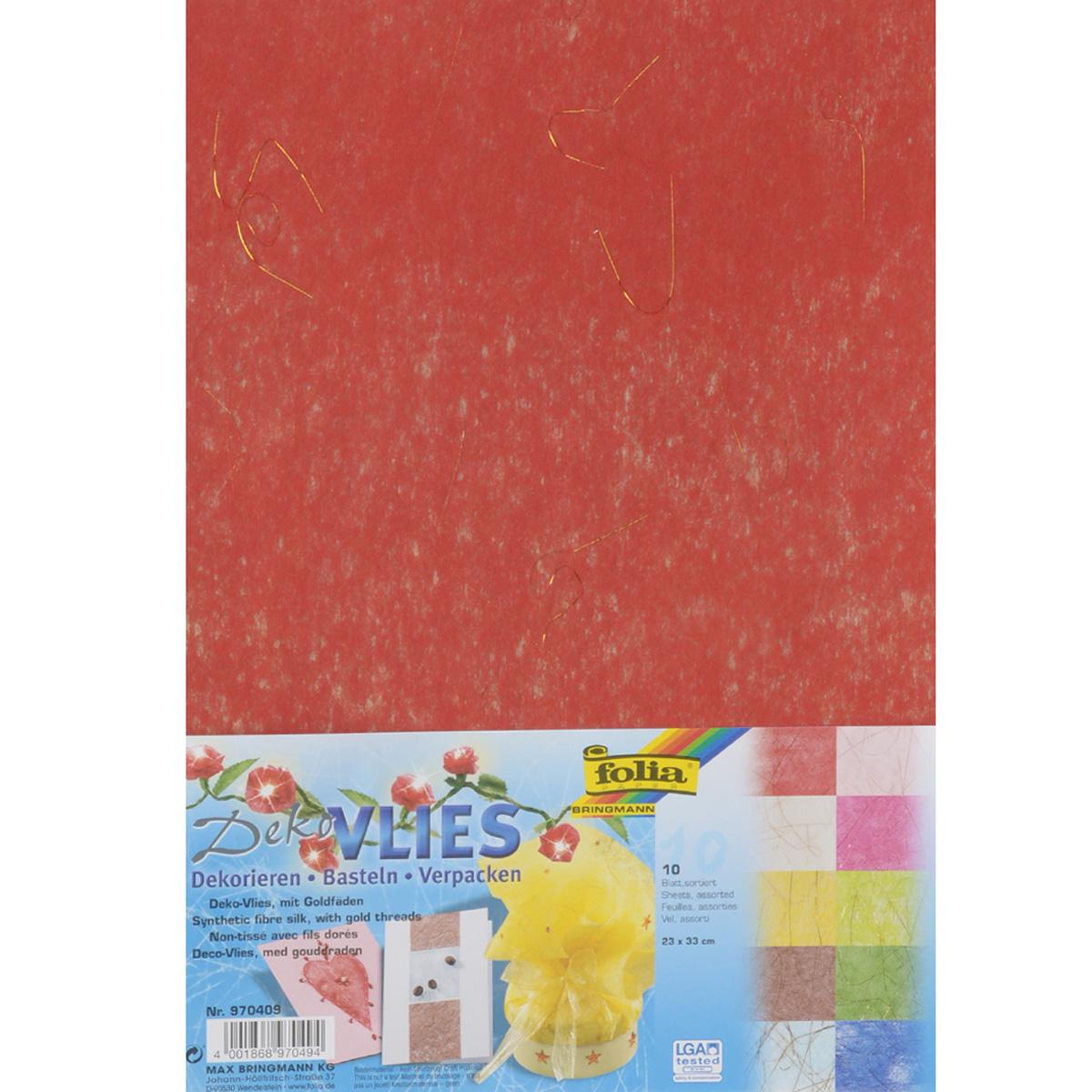 Бумага волокнистая Folia, с золотыми нитями, 23 х 33 см, 10 листов55052Волокнистая дизайнерская бумага Folia с золотыми нитями идеальна для изготовления оригинальных визиток, папок, календарей, презентационной продукции. Также бумага прекрасно подойдет для оформления творческих работ в технике скрапбукинг. Ее можно использовать для украшения фотоальбомов, скрап-страничек, подарков, конвертов, фоторамок, открыток и многого другого. В наборе - 10 листов разных цветов. Скрапбукинг - это хобби, которое способно приносить массу приятных эмоций не только человеку, который этим занимается, но и его близким, друзьям, родным. Это невероятно увлекательное занятие, которое поможет вам сохранить наиболее памятные и яркие моменты вашей жизни, а также интересно оформить интерьер дома.Размер листа: 23 см х 33 см.