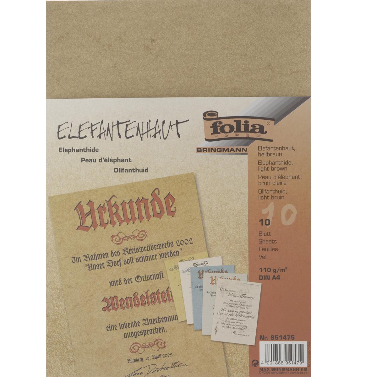 Бумага с имитацией пергамента Folia, цвет: светло-коричневый, A4, 10 листов55052Гладкая тонированная дизайнерская бумага Folia с имитацией окрашенного пергамента идеальна для изготовления оригинальных визиток, папок, календарей, презентационной продукции. Также бумага прекрасно подойдет для оформления творческих работ в технике скрапбукинг. Ее можно использовать для украшения фотоальбомов, скрап-страничек, подарков, конвертов, фоторамок, открыток и многого другого. В наборе - 10 листов.Скрапбукинг - это хобби, которое способно приносить массу приятных эмоций не только человеку, который этим занимается, но и его близким, друзьям, родным. Это невероятно увлекательное занятие, которое поможет вам сохранить наиболее памятные и яркие моменты вашей жизни, а также интересно оформить интерьер дома.Плотность бумаги: 110 г/м2.Размер листа: 21 см х 29,5 см.Формат листа: A4.