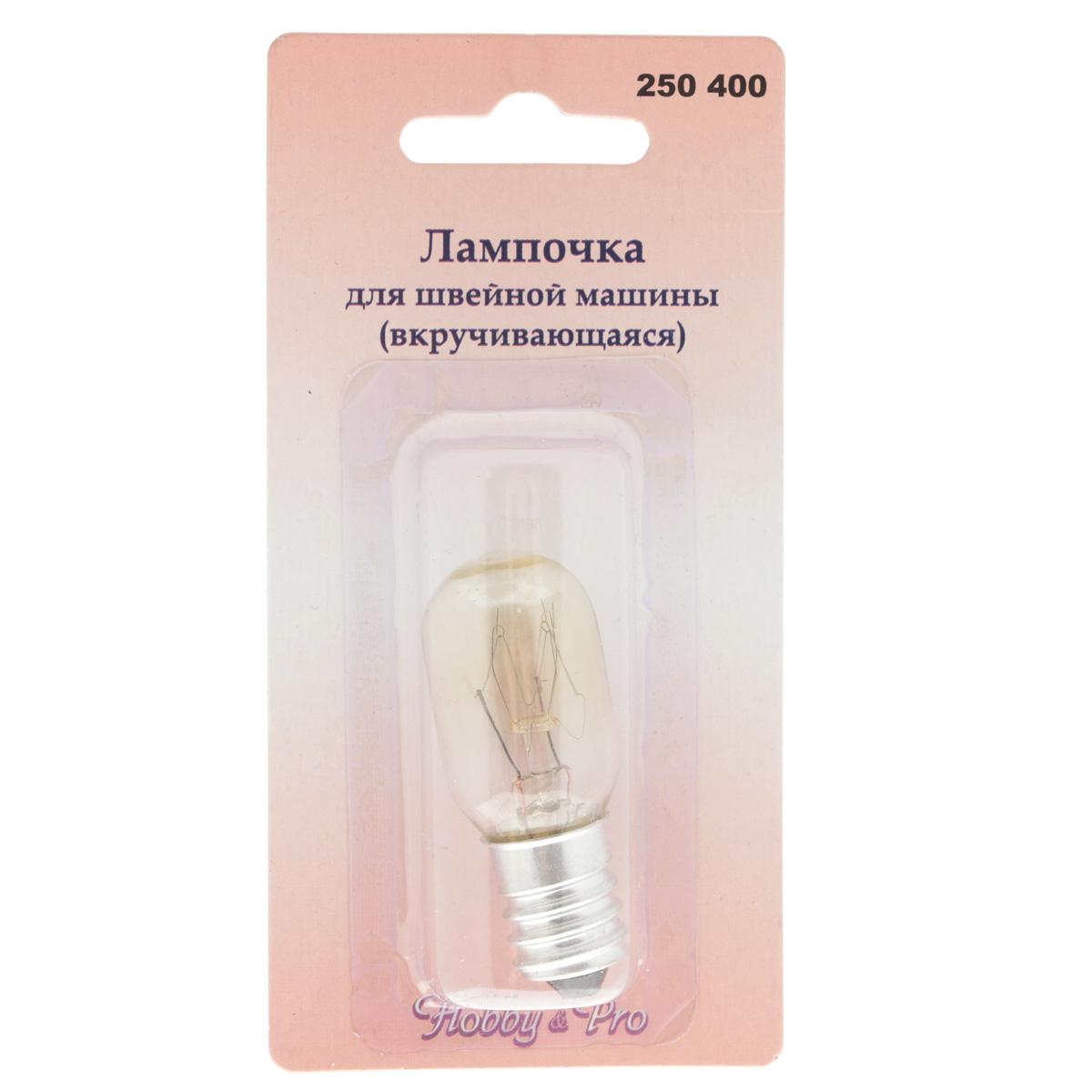 Лампочка для швейной машины Hobby & Pro, вкручивающаяся, 2 см х 2 см х 4,5 смC0031140Вкручивающаяся лампочка 15W/220V Hobby & Pro подходит для швейных машин Brother, AstraLux, Toyota и других.Размер: 2 см х 2 см х 4,5 см.Перед тем, как вставить лампочку, необходимо сверить ее с размером оригинальной.