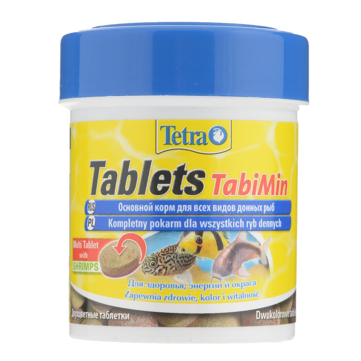 Корм сухой Tetra Tablets TabiMin для всех видов донных рыб, в виде таблеток, 120 таблеток12171996Корм Tetra Tablets TabiMin - это сбалансированные питательные таблетки для всех видов донных рыб. Оптимальное разнообразное питание для донных, а также пугливых рыб.Рекомендации по кормлению: давайте такое количество корма, которое рыба может съесть приблизительно за 30 минут. Используйте только в больших аквариумах. Характеристики: Состав: молоко и молочные продукты, рыба и побочные рыбные продукты, экстракты растительного белка, зерновые культуры, дрожжи, моллюски и раки (креветки 5%), масла и жиры, сахар, минеральные вещества, водоросли.Пищевая ценность: сырой белок - 40%, сырые масла и жиры - 6%, сырая клетчатка - 2,0%, влага - 9%.Добавки: витамины, провитамины и химические вещества с аналогичным воздействием: витамин А 22280 МЕ/кг, витамин Д3 1390 МЕ/кг. Комбинации элементов: Е5 Марганец 30 мг/кг, Е6 Цинк 18 мг/кг, Е1 Железо 12 мг/кг, Е3 Кобальт 0,2 мг/кг. Красители, антиоксиданты. Вес: 120 таблеток (66 мл, 36 г).