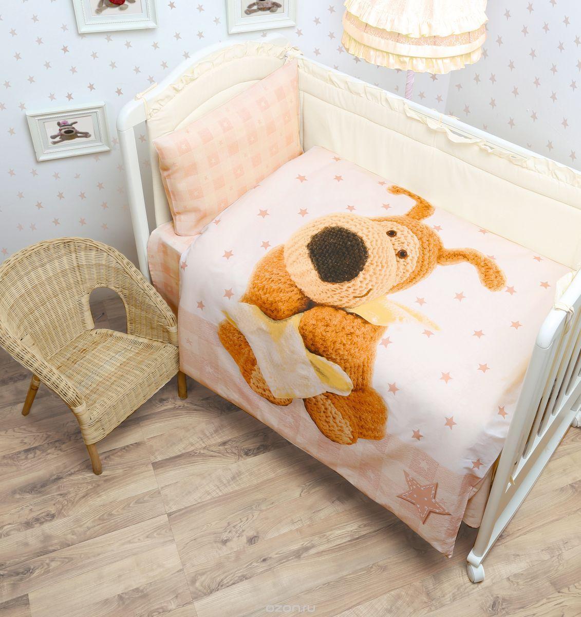 Постельное белье Boofle Baby  (детский КПБ, бязь, наволочки 40х60)