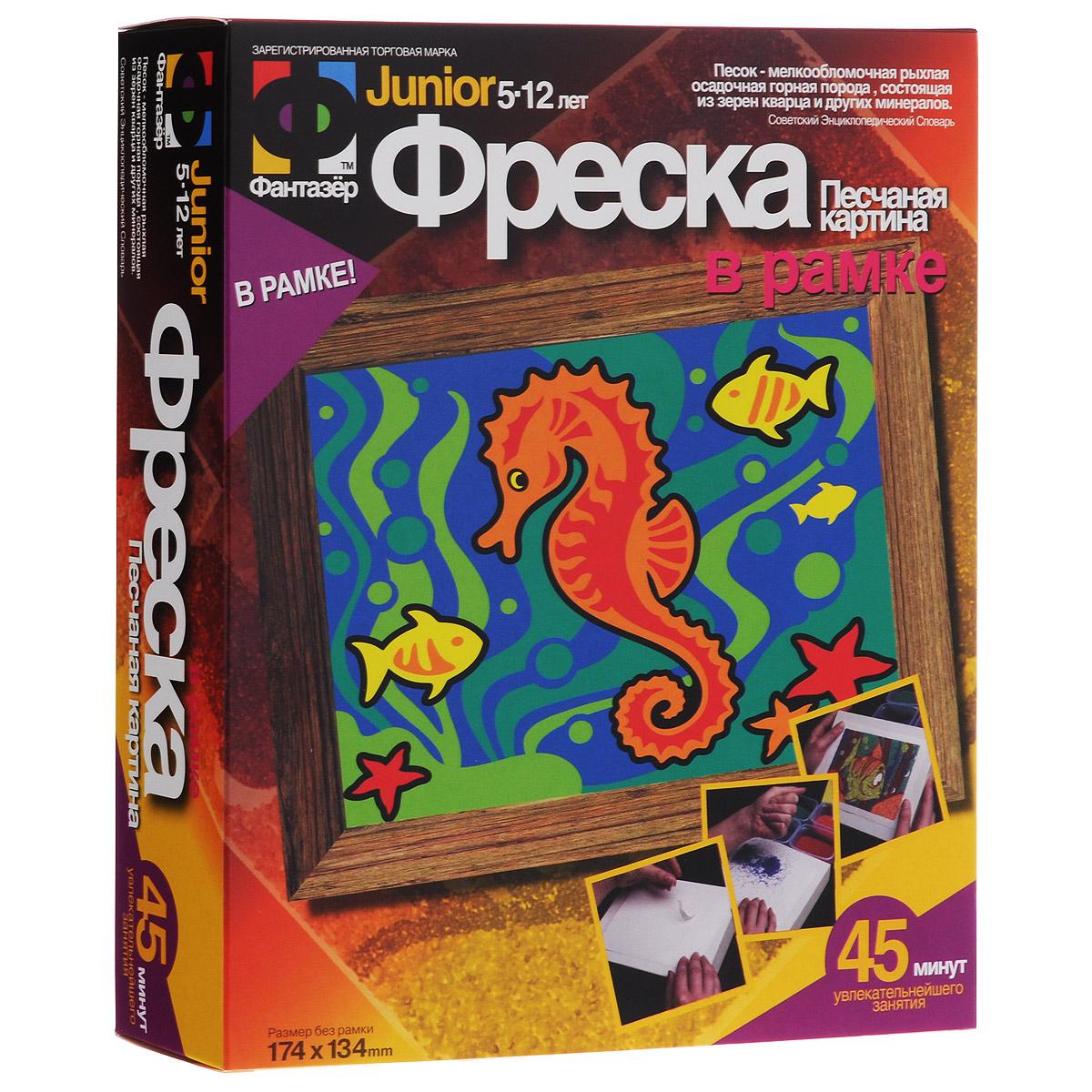 """С набором для создания фрески Фантазер """"Морской конек"""" ваш ребенок сможет изготовить удивительную картину из цветного песка! В набор входят: кварцевый песок 7 цветов (зеленый, светло-зеленый, желтый, оранжевый, красный, черный, синий), специальная трехслойная основа, заготовка рамки, шаблон. Малыш без труда создаст необычную """"песчаную картину"""", которая будет отличным украшением комнаты или кабинета и объектом гордости вашего ребенка. Процесс создания картины из песка прост и увлекателен - достаточно отклеить защитный слой с каждого элемента и засыпать его песком разных цветов, ориентируясь на изображение на упаковке. Начинайте с песка черного цвета, переходя от темных оттенков к более светлым, от мелких элементов к более крупным. Готовую картинку с изображением милого морского конька можно оформить входящей в комплект сборной рамкой. Инструкция расположена на обратной стороне упаковки. Вас ждет интересное занятие и великолепный результат!"""
