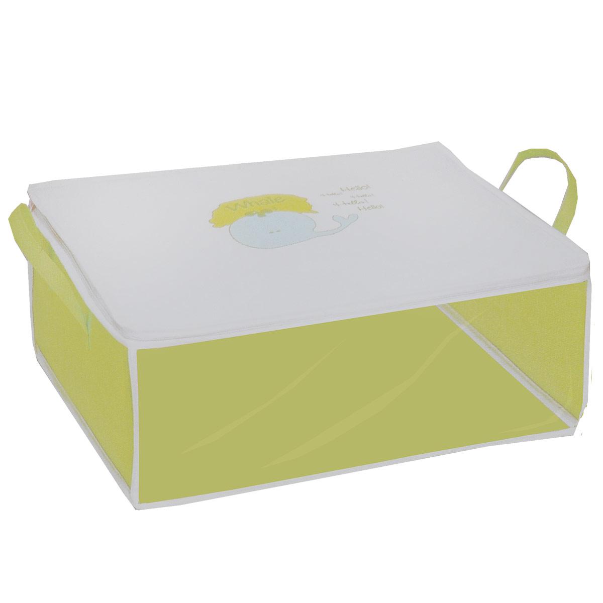 Кофр для хранения Hausmann, цвет: салатовый, белый, 50 x 40 x 20 смБрелок для ключейКофр для хранения Hausmann изготовлен из высококачественного нетканого материала, который позволяет сохранять естественную вентиляцию, а воздуху свободно проникать внутрь, не пропуская пыль. Прозрачная полиэтиленовая вставка позволит вам без труда определить содержимое кофра. Изделие оснащено молнией и двумя ручками по бокам. Мобильность конструкции обеспечивает складывание и раскладывание одним движением. Размер кофра: 50 см x 40 см x 20 см. Материал: нетканый материал, PEVA.