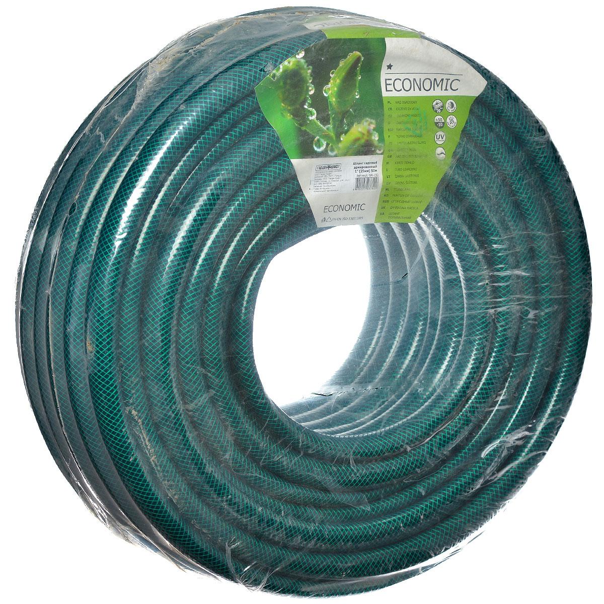 Шланг садовый Cellfast Economic, трехслойный, 1, 50 м45-4Трехслойный садовый шланг Cellfast Economic, изготовленный из полипропилена, применяется для поливочных работ на приусадебном участке. Имеет сетчатое армирование полиамидной нитью, за счет чего является прочным и гибким. Устойчив к воздействиям окружающей среды и образованию водорослей на внутреннем слое. Отсутствие в составе токсичных веществ обеспечивает безопасность для окружающей среды и человека. Имеет длительный срок эксплуатации, не обесцвечивается и не теряет форму со временем. Температура использования шланга -10°C до +50°C.