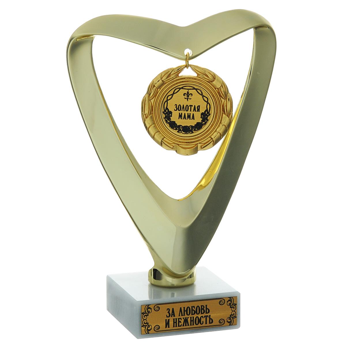 Кубок Сердце. Золотая мама, высота 16 смБрелок для ключейКубок Сердце. Золотая мама станет замечательным сувениром. Кубок выполнен из пластика с золотистым покрытием. Основание изготовлено из искусственного мрамора. Кубок имеет форму сердца, декорированного подвесной медалькой с надписью Золотая мама. Основание оформлено надписью За любовь и нежность. Такой кубок обязательно порадует получателя, вызовет улыбку и массу положительных эмоций.