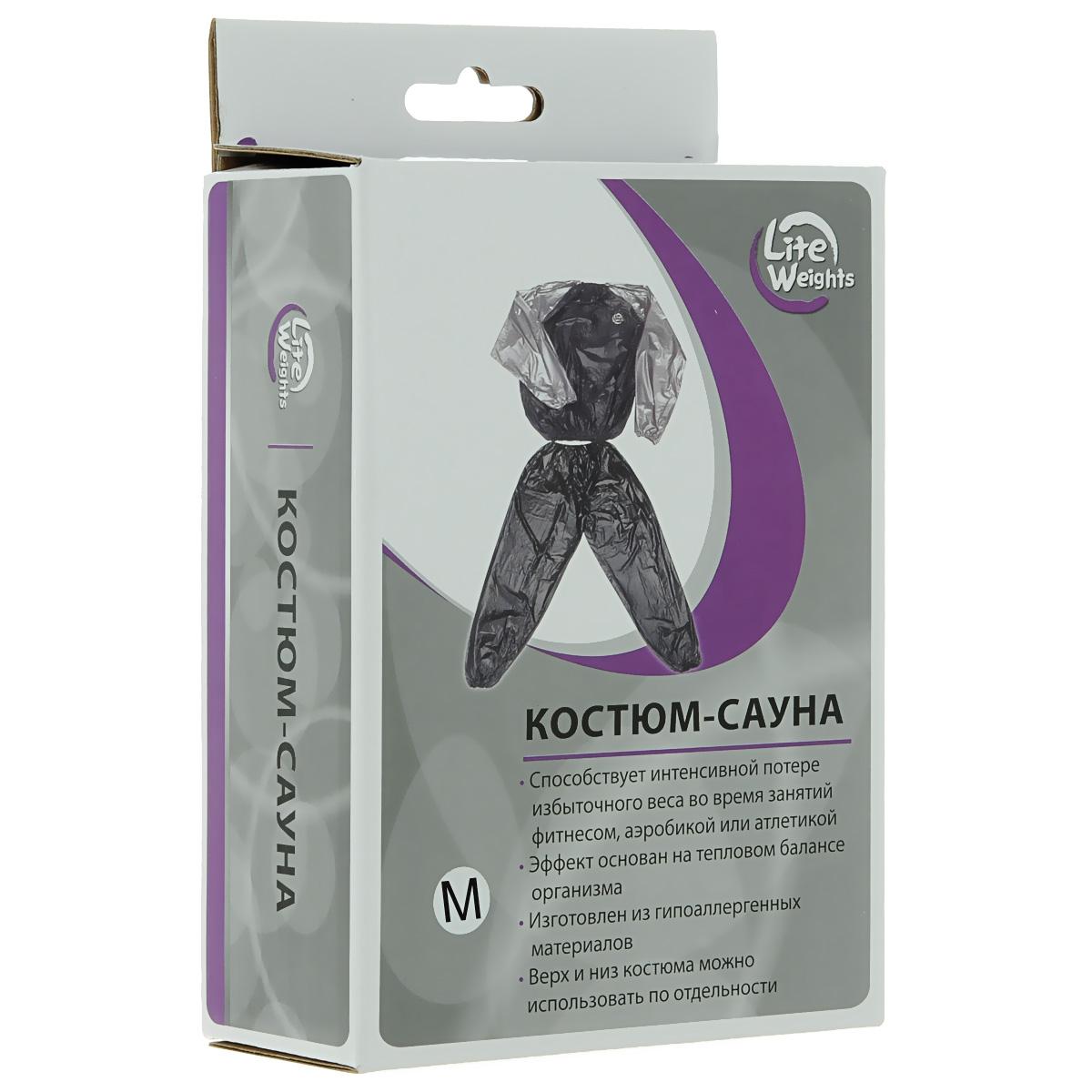 Костюм-сауна  Lite Weights , цвет: черный, серый. Размер M - Одежда для похудения