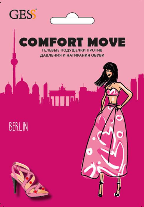 Gess гелевые подушечки против давления и натирания обуви Comfort MoveGESS-003
