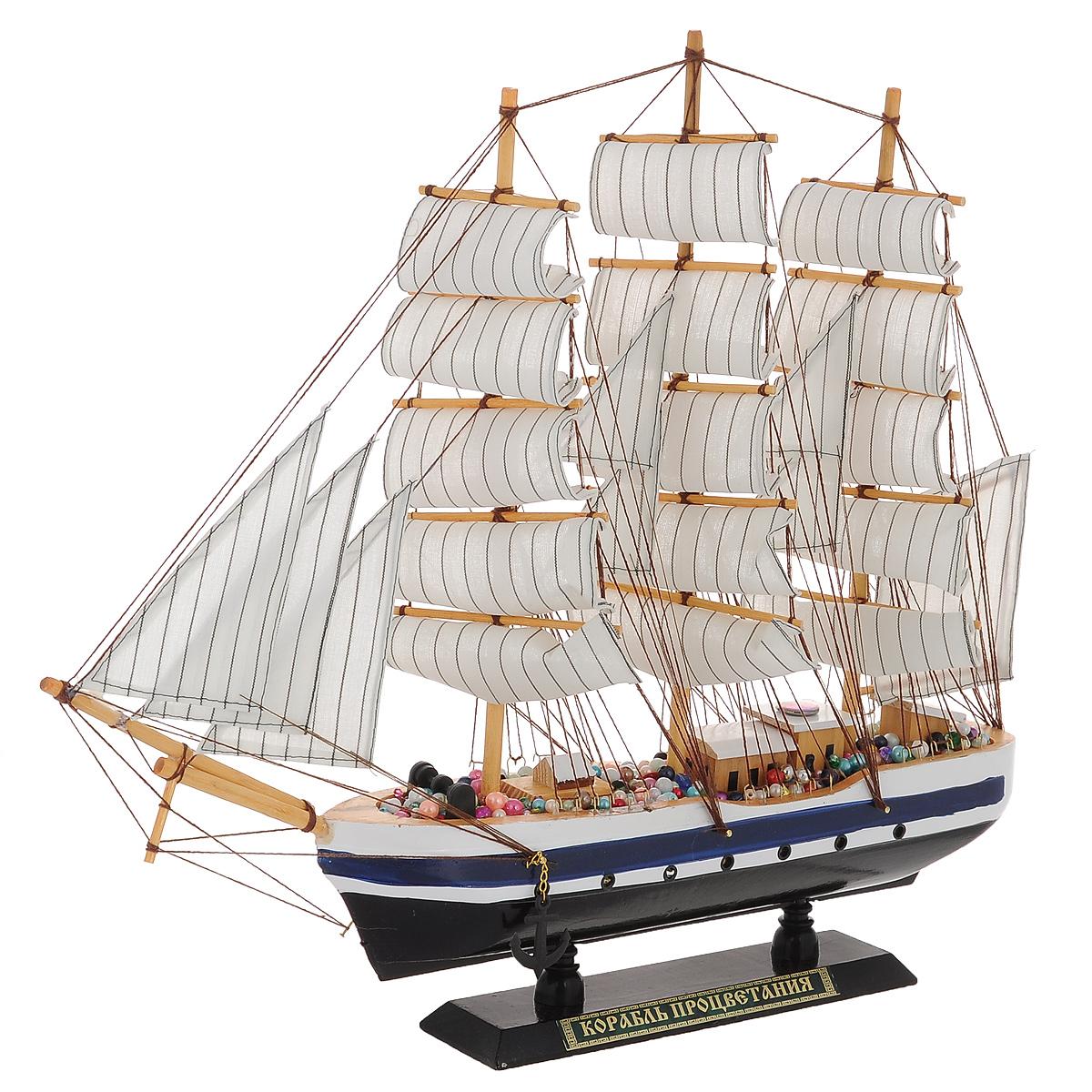 Корабль сувенирный Корабль процветания, длина 50 см549-187Сувенирный корабль Корабль процветания, изготовленный из дерева, металла и текстиля, это великолепный элемент декора рабочей зоны в офисе или кабинете. Корабль с парусами и якорями помещен на деревянную подставку. Палуба корабля украшена разноцветными бусинами. Время идет, и мы становимся свидетелями развития технического прогресса, новых учений и практик. Но одно не подвластно времени - это любовь человека к морю и кораблям. Сувенирный корабль наполнен историей и силой океанских вод. Данная модель кораблика станет отличным подарком для всех любителей морей, поклонников историй о покорении океанов и неизведанных земель. Модель корабля - подарок со смыслом. Издавна на Руси считалось, что корабли приносят удачу и везение. Поэтому их изображения, фигурки и точные копии всегда присутствовали в помещениях. Удивите себя и своих близких необычным презентом.Размер корабля (с учетом подставки): 50 см х 11 см х 44 см.