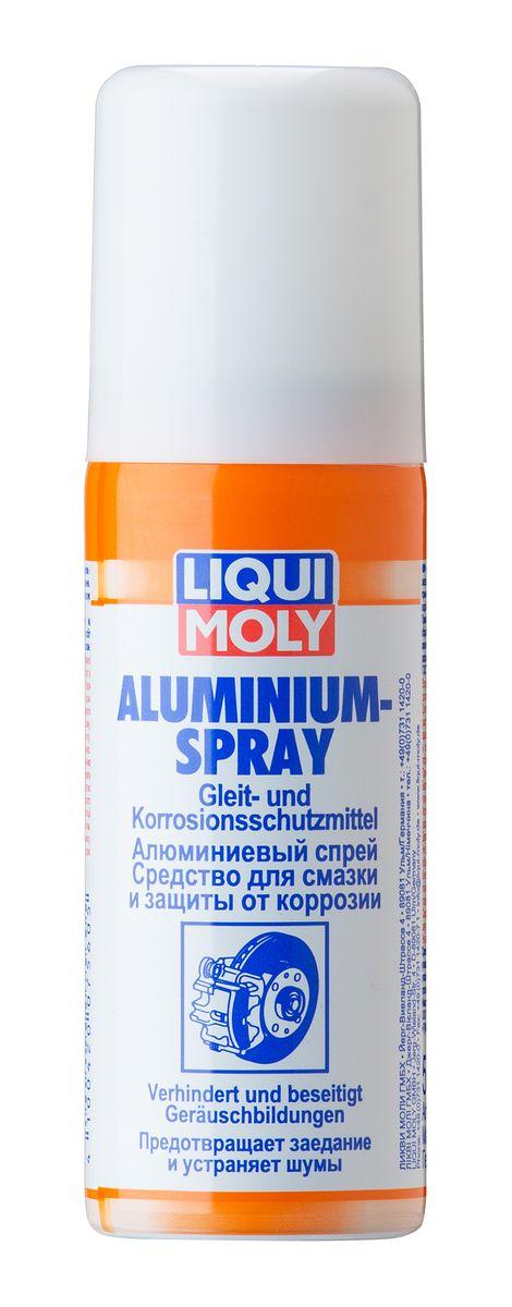 Алюминиевый спрей Liqui Moly, 50 мл7562Алюминиевый спрей Liqui Moly представляет собой аэрозоль серебристого цвета на основе алюминия. Подходит как смазочное и разделяющее средство для деталей, поврежденных термическими нагрузками. Свойства: - защищает металлические конструктивные элементы от коррозии; - обладает высокой температурной стойкостью;- отлично держится на поверхности;- устойчив к вымыванию горячей и холодной водой, к соли;- предотвращает рывки и вибрации;- выдерживает высокие давления;- обеспечивает отличные смазывающие и разделяющие свойства;- защищает от холодного сваривания;- предотвращает и устраняет скрипы при торможении;- подходит для универсального использования.Использование спрея Liqui Moly значительно облегчает разборку конструктивных элементов, работающих в условиях высоких температур и снижает риск их поломки. Серебристый цвет смазки позволяет оставаться ей малозаметной на большинстве металлических деталей. Состав: углеводороды, пентан, тяжелый лигроин, растворитель нафта (ароматическая легкая), минеральное масло, загуститель-литиевый комплекс, алюминий, графит, присадки, ноу-хау компании, пропеллент: пропан, бутан. Товар сертифицирован.
