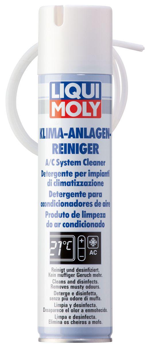 Очиститель кондиционера Liqui Moly, 250 млSVC-300Очиститель кондиционера Liqui Moly - специально разработанный препарат для профессиональной очистки кондиционеров в легковом, грузовом и пассажирском транспорте от грибков и бактерий. Образует защитную пленку на испарителе и обеспечивает чистый и свежий воздух.Протестировано на микробиологическую безопасность для человека. Рекомендуется применять не реже 1 раза в год. Состав: 0,18 г/100 г бронопол, вода, анионные ПАВ, присадка для запаха (цитрусовая), стабилизатор pH, пропиллент: азот. Товар сертифицирован.
