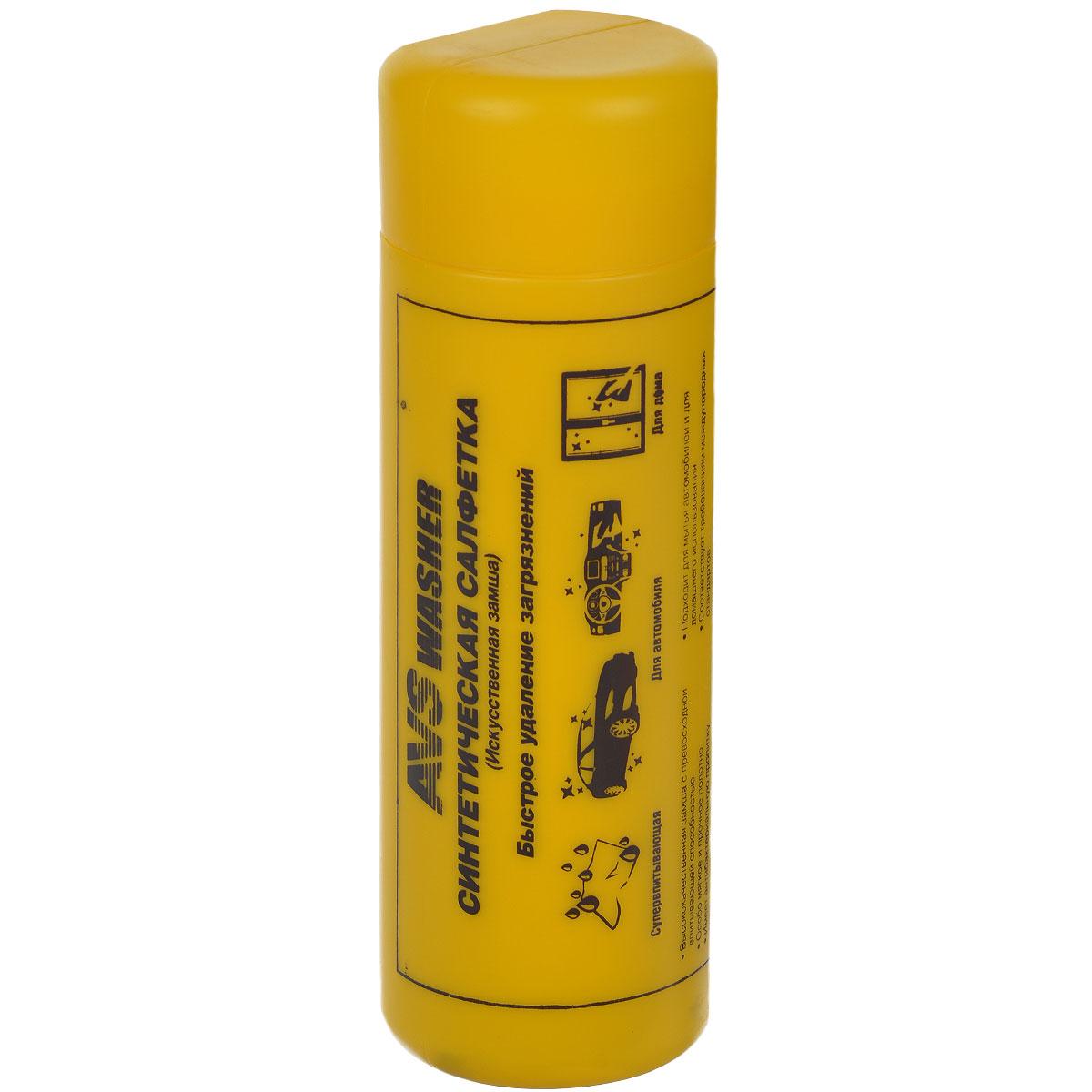 Салфетка синтетическая AVS CH-6443, 64 х 43 смRC-100BWCСинтетическая салфетка AVS CH-6443 подходит для мытья автомобиля и для домашнего использования. Она выполнена из искусственной замши. Соответствует требованиям международных стандартов.Особенности:Высококачественная замша с превосходной впитывающей способностью.Особо мягкое и прочное полотно.Имеет антибактериальную пропитку.Идеально моет, чистит, полностью высушивает.Легко очищает въевшиеся загрязнения без применения химических очистителей.Устойчива к воздействию масла, топлива, очищающих жидкостей.Обеспечивает чистую, сухую, блестящую поверхность без разводов и ворсинок.