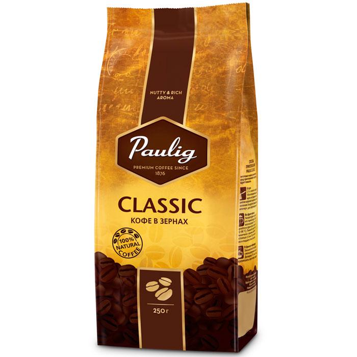 Paulig Classic кофе в зернах, 250 г101246Это - великолепная натуральная кофейная смесь с богатым и продолжительным послевкусием. Большое количество российских потребителей предпочитают более крепкий (горький) кофе, поэтому специально для этого был сделан новый бленд Класик. В состав Paulig Classic входит робуста, которая придает кофе изысканную горчинку.
