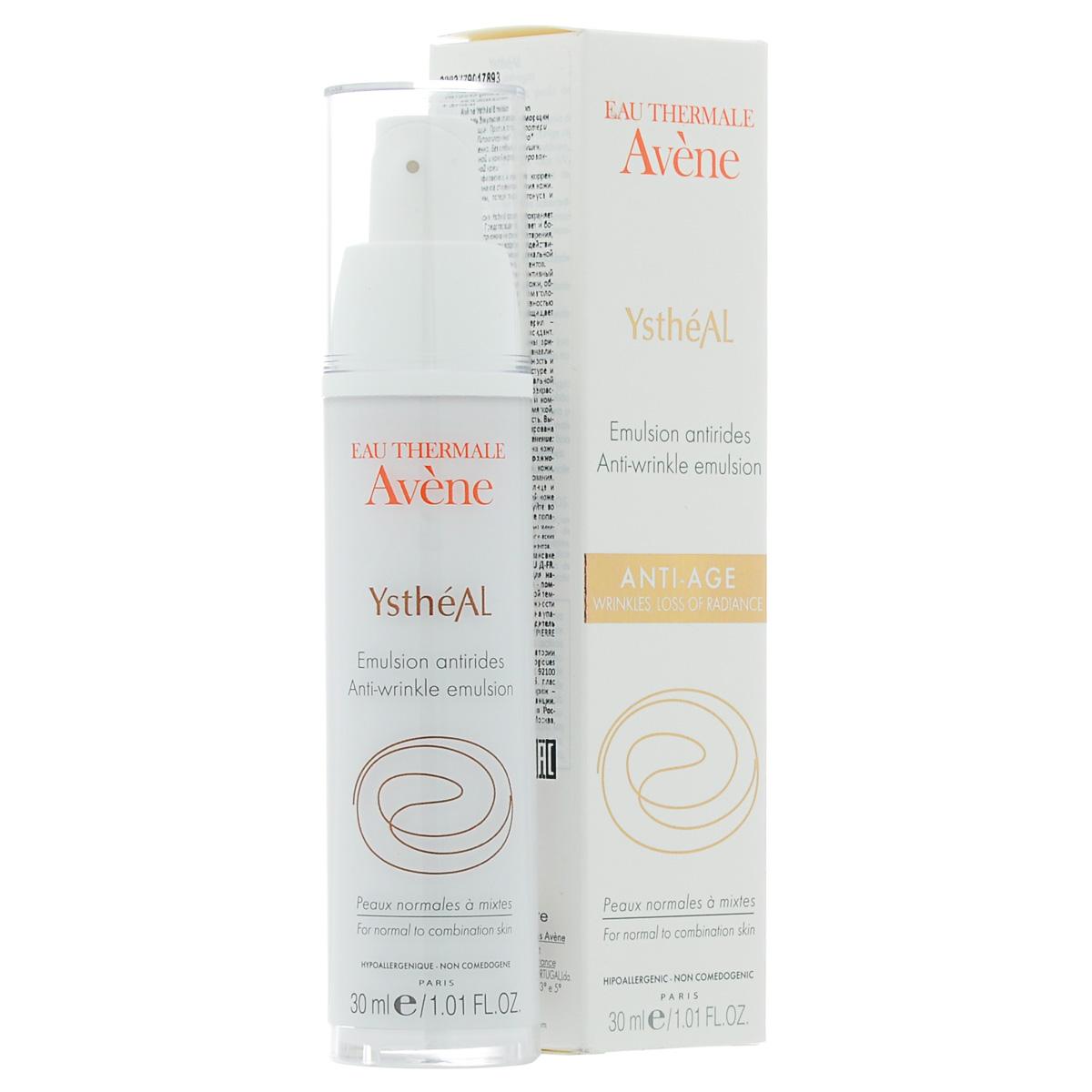 Avene Эмульсия от старения Ystheal+ для лица 30 млAC-2233_серыйРазглаживает морщинки, препятствует снижению тонуса кожи, придает коже сияние. Профилактика и коррекция первых морщин. Для нормальной и комбинированной кожи