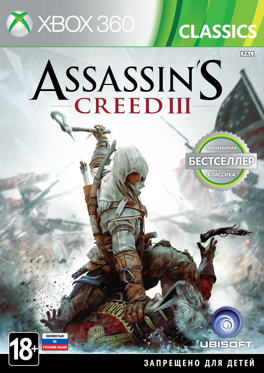 Assassins Creed 3. Classics (Xbox 360)