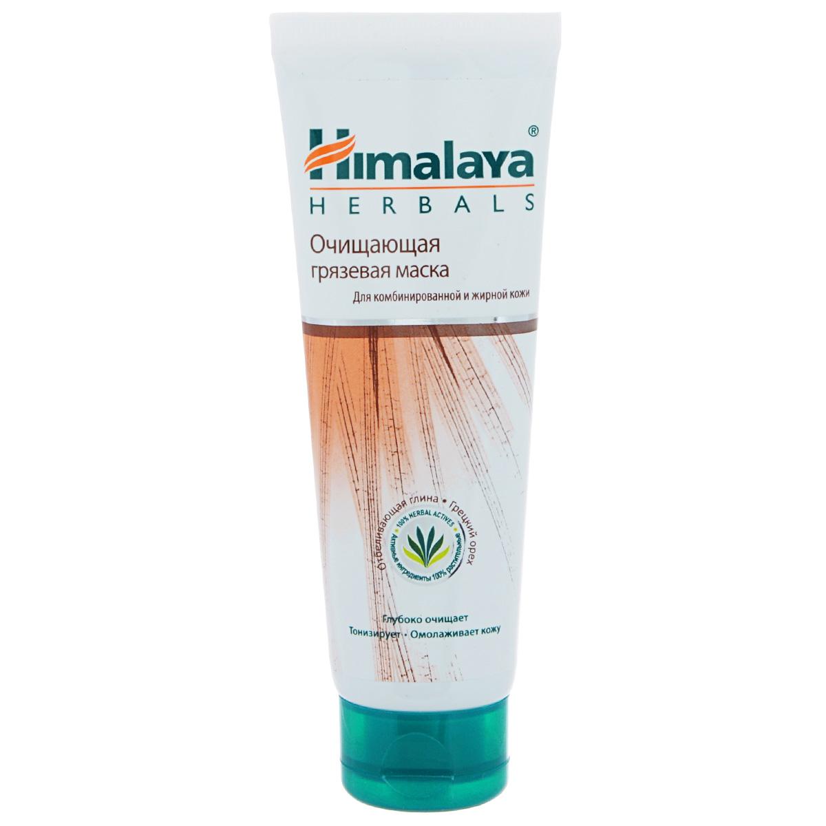 Himalaya Herbals Очищающая грязевая маска, 75мл