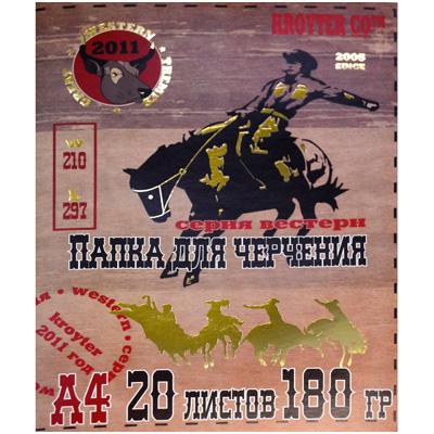 """Папка для черчения Kroyter """"Western"""" содержит набор листов ватмана для выполнения чертежно-графических работ карандашами, тушью и чернилами. В набор входит 20 листов плотностью 180 г/м2."""