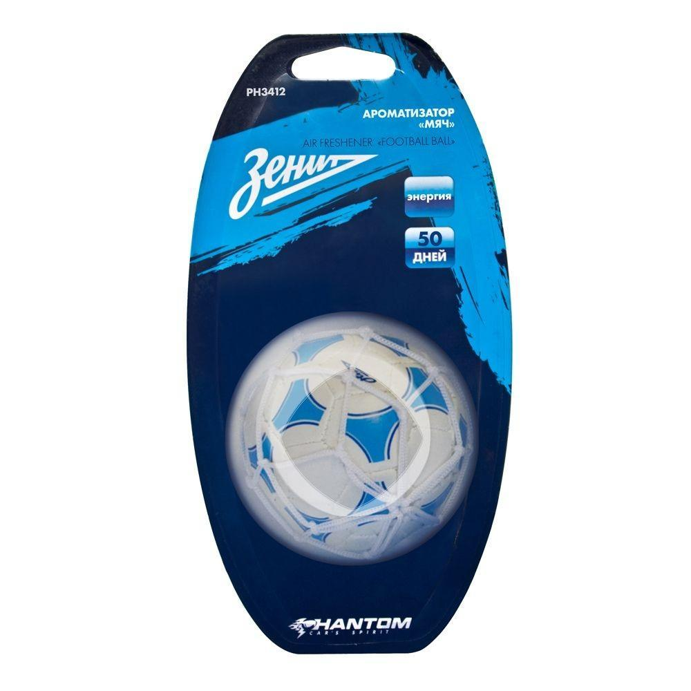 Ароматизатор Phantom Зенит Мяч энергияCA-3505Ароматизатор Зенит Мяч энергия PHANTOM PH3412 Синтетическое волокно, заменитель кожи, отдушка