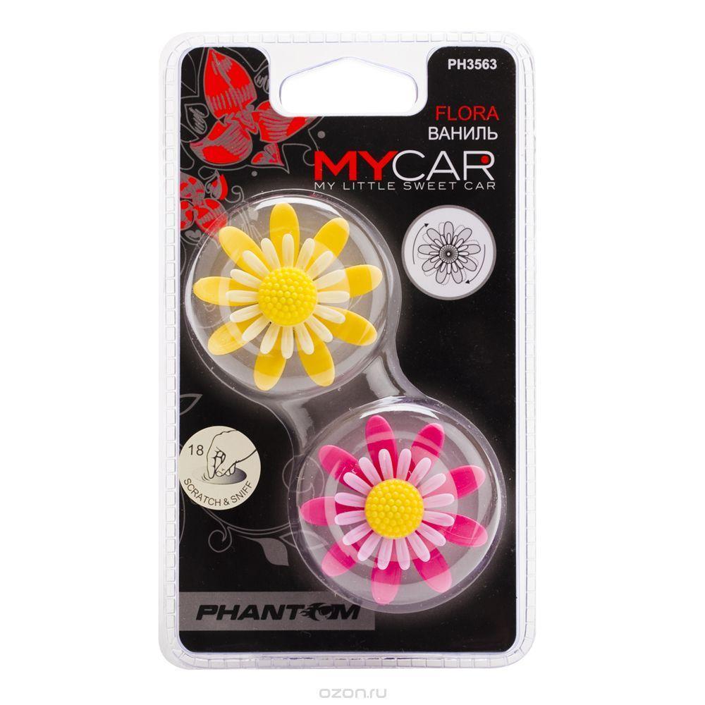 Ароматизатор Phantom MY CAR Flora, ваниль ароматизатор my car сердце клубника цвет розовый рн3534