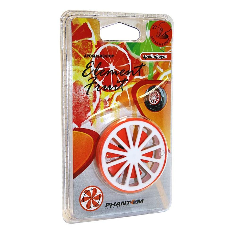 Ароматизатор Phantom Element fruit, грейпфрутK100Оригинальный ароматизатор на дефлектор с движущимися элементами. Подвижные цветные лепестки ароматизатора пропитаны отдушкой. Аромат подается в салон только тогда, когда работает воздухообдув. Стойкий аромат до 25 дней. Пластик, ароматическая отдушка
