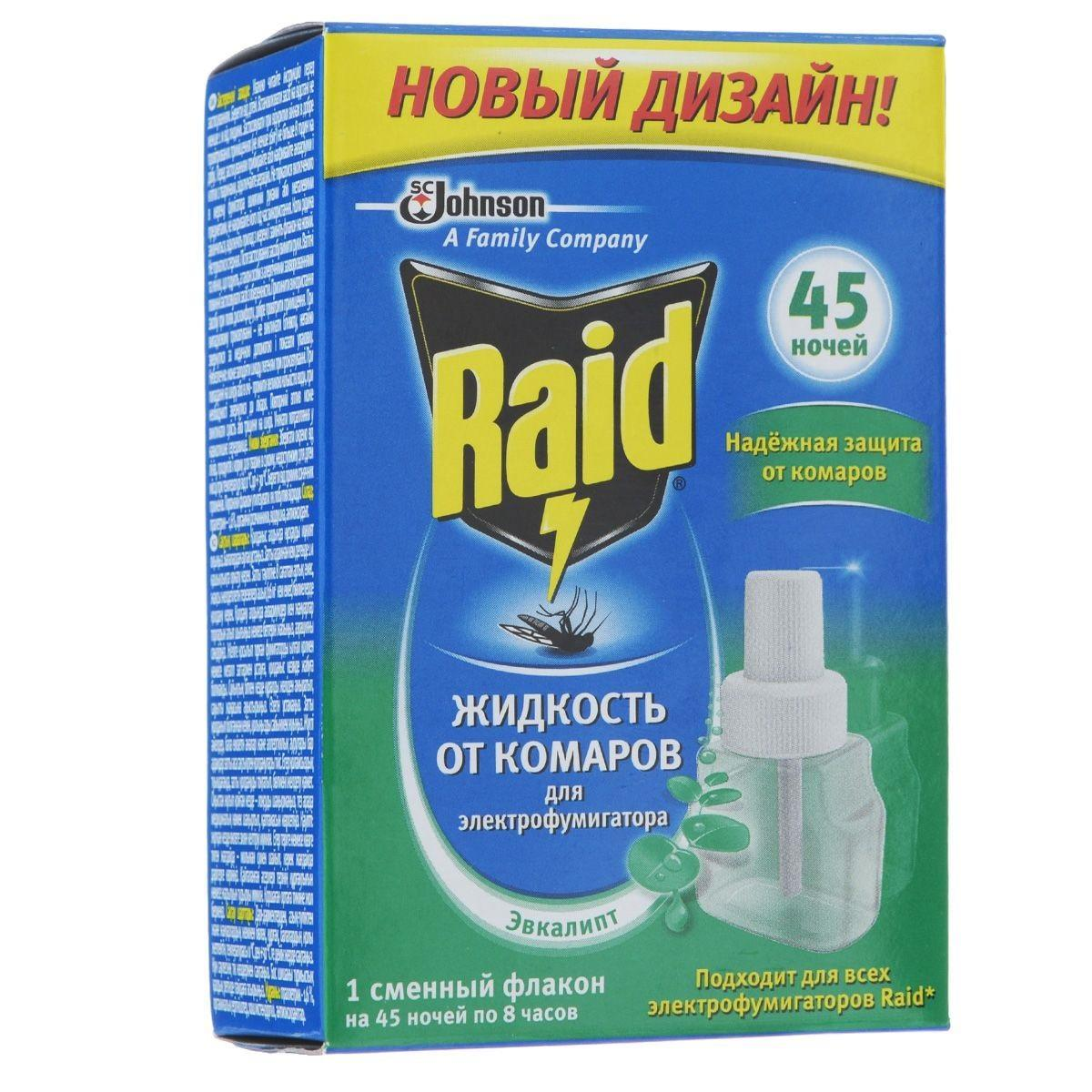 Жидкость для фумигатора Raid Эвкалипт, на 45 ночей643806Жидкость для фумигатора Raid Эвкалипт обеспечивает надежную защиту от комаров на 45 ночей (по 8 часов). Обладает эффективной формулой. Жидкость имеет аромат эвкалипта и содержит натуральное эвкалиптовое масло, являющееся природным репеллентом.