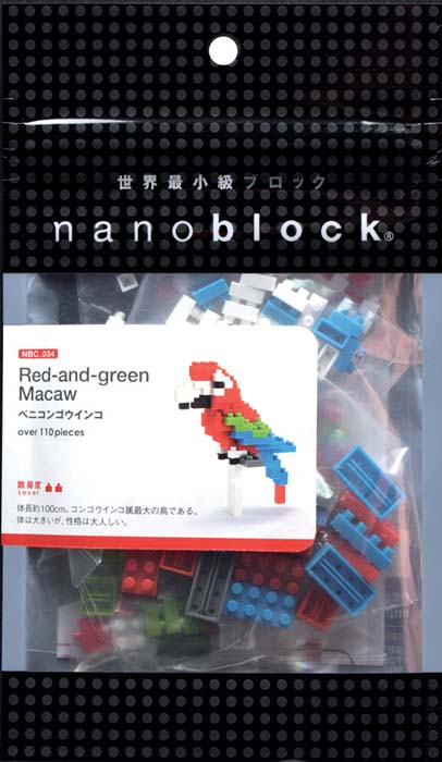 NanoBlock Мини-конструктор Зеленокрылый ара
