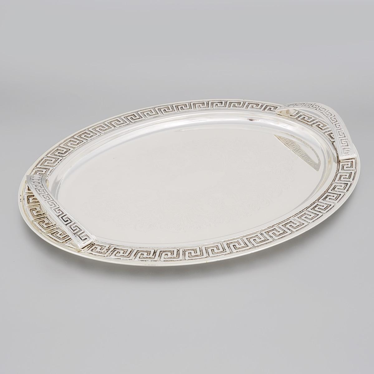 Поднос Marquis Versace, овальный, 40 х 29 см115510Поднос Marquis Versace овальной формы выполнен из стали с серебряно-никелевым покрытием. Поднос имеет зеркальную поверхность и оформлен по краям оригинальным орнаментом. Он отлично подойдет для красивой сервировки различных блюд, закусок и фруктов на праздничном столе. Благодаря двум ручкам поднос с легкостью можно переносить с места на место. Изящный дизайн придется по вкусу и ценителям классики, и тем, кто предпочитает утонченность и изысканность. Поднос Marquis Versace станет отличным подарком на любой праздник. Размер подноса: 40 см х 29 см.