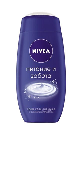 NIVEA Крем-уход для душа Питание и забота250 мл1001317181Ощутите бережный уход с новым крем-гелем для душа Питание и Забота. Ухаживающая, но в то же время легкая текстура геля содержит компоненты классического крема NIVEA Creme. Провитамины и ухаживающие масла интенсивно увлажнят Вашу кожу и сделают ее невероятно мягкой и нежной. pH нейтральныйодобрено дерматологами Товар сертифицирован.