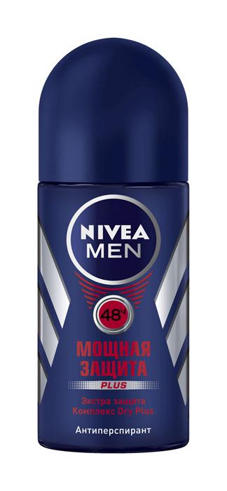 Nivea Дезодорант-антиперспирант шариковый Мощная защита, мужской, 50 млSatin Hair 7 BR730MNДезодорант-антиперспирант для мужчин Мощная защита от NIVEA MEN действует в течение 48 часов, обеспечивая ощущение приятной сухости. Эффективная формула значительно снижает уровень потоотделения, обеспечивая особенно надежную защиту. В его состав входит минерал Бетонтит, который обладает абсорбирующими свойствами и способен поглощать до 80% влаги. Дерматологически протестировано. Товар сертифицирован.