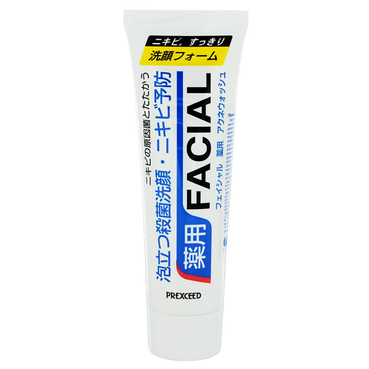 Yanagiya Пенка для умывания для проблемной кожи 140г пенка для умывания с антибактериальным эффектом skinlife 130 г