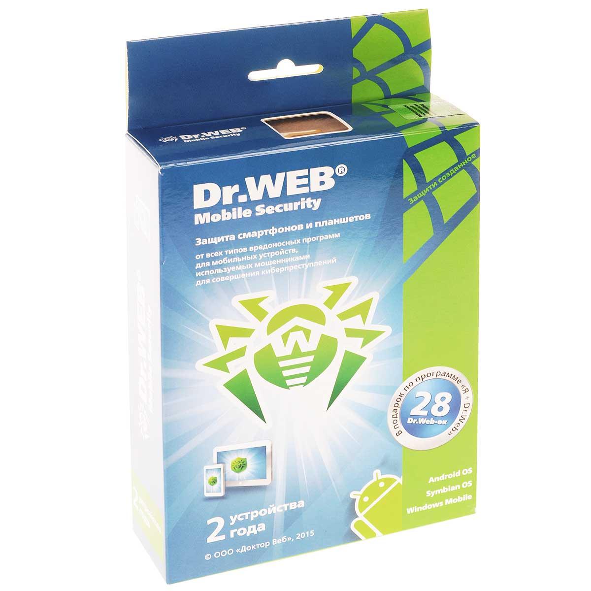 Dr.Web Mobile Security (2 устройства, 2 года)
