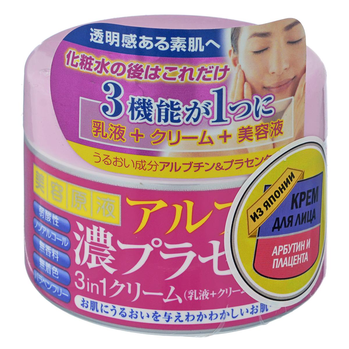 Roland Крем для лица с арбутином и плацентой 180 гр56729Крем легкой текстуры, быстро впитывается. Соединяет в себе функции молочка, крема и сыворотки!Экстракт плаценты - уникальный природный комплекс, содержащий белки, нуклеиновые кислоты, полисахариды, липиды, ферменты, аминокислоты, ненасыщенные жирные кислоты, витамины и микроэлементы. Благодаря экстракту плаценты стимулируется периферический кровоток. Это позволяет улучшить кровоснабжение кожи, при этом из нее выводятся токсины, также активизируется клеточное дыхание, улучшается метаболизм. Экстракт плаценты позволяет поднять меланин из глубоких слоев на поверхность кожи, откуда он удаляется при отшелушивании вместе с кератином. Выжимка из плаценты имеет противовоспалительные свойства, экстракт снижает воспаление, полученное от длительного воздействия солнечных лучей.Арбутин - проникая глубоко в кожу, арбутин подавляет активность меланоцитов - особых клеток, которые вырабатывают пигменты, придающие коже коричневый цвет. Отбеливание, увлажнение, противовоспалительное действие.- Без парабенов- Без ароматизаторов- Без красителей- Без спиртов- НизкокислотныйРезультат: кожа сияет здоровьем, выравнивается цвет лица.Способ применения: нанесите необходимое количество крема на руки и аккуратно распределите по лицу по массажным линиям, слегка вбивая подушечками пальцев.Состав: вода, глицерин, сквалан, стеариновая кислота, стеариловый спирт, триглицерил (каприловой кислоты / каприновой кислоты), арбутин, экстракт плаценты, масло ши, стеаратглицерил, цетеариловый спирт, гидроксид K, диметикон, ксантановая камедь, ЭДТА-3NA, полисорбат 60, BG, феноксиэтанол, метилизотиазолинон