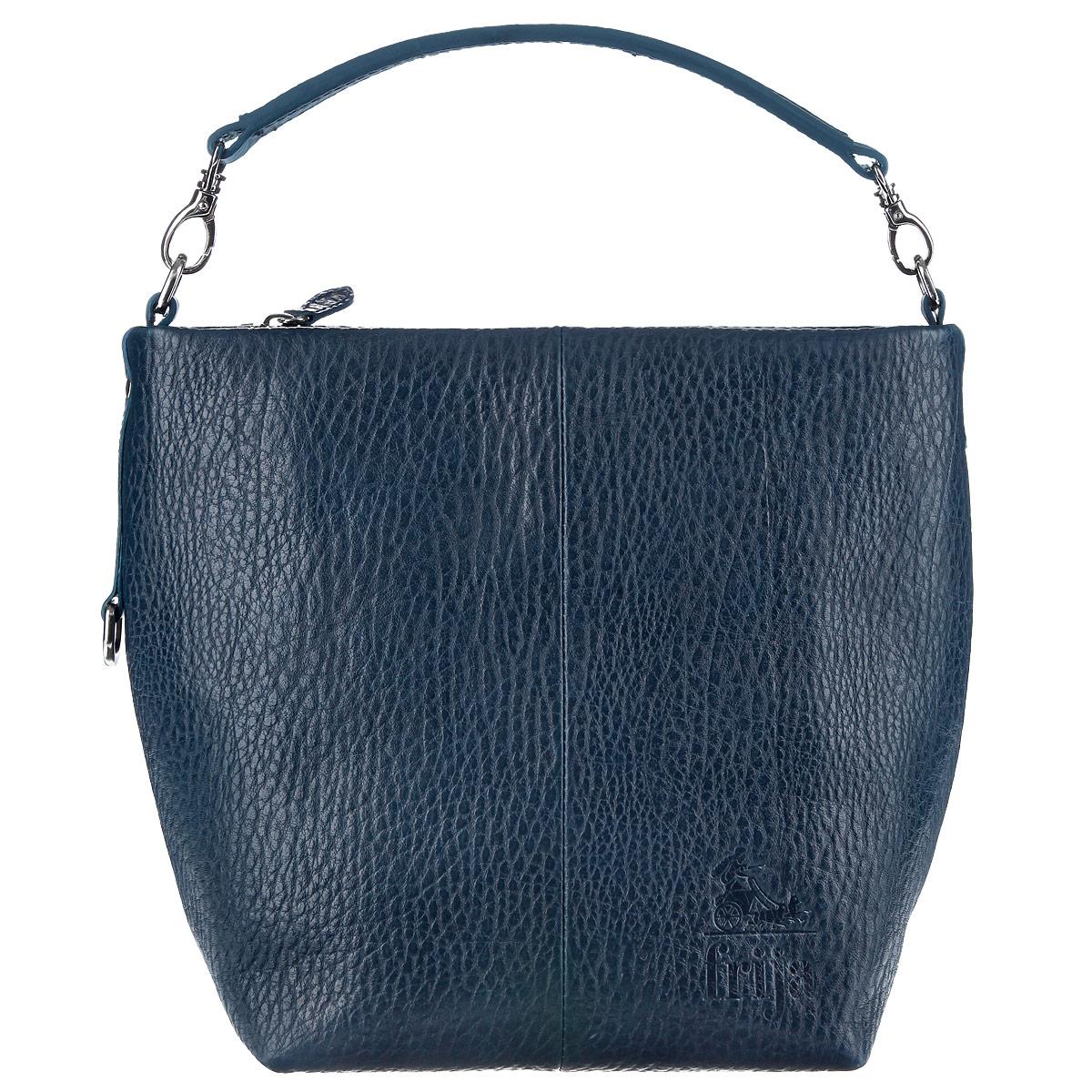 Сумка женская Frija, цвет: синий. 21-0057-12-KAM/B/NS76245Симпатичная сумка Frija выполнена из натуральной кожи светло-розового цвета. Внутри сумка состоит из одного отделения, также есть три боковых кармана, один из которых на металлической молнии. Сумка Frija - это стильный аксессуар, который подчеркнет Вашу изысканность и индивидуальность и сделает Ваш образ завершенным.
