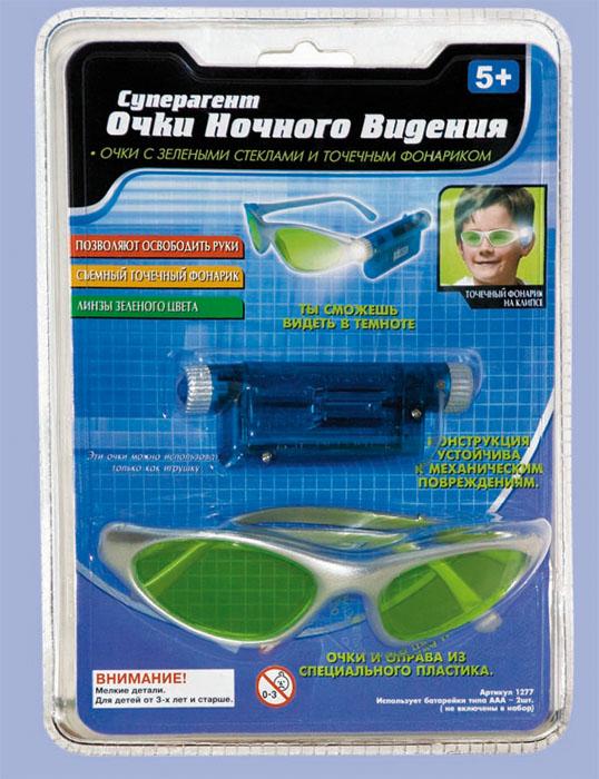 Игровой набор детский серия Суперагент «Очки ночного видения» играем вместе 3d очки ночного видения