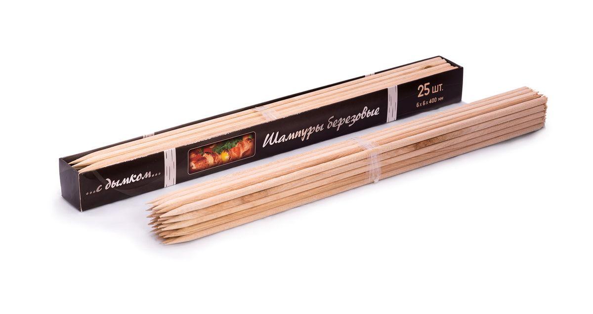 Набор одноразовых шампуров Торфтехнолин, из березы, длина 40 см, 25 штAS 25Набор Торфтехнолин состоит из 25 одноразовых шампуров, выполненных из 100% сибирской березы без смолы. Отличаются прочностью, не токсичны. Несмотря на то, что шампуры деревянные, они не загораются и не нагреваются во время использования: температура возгорания такого шампура ваше температуры приготовления мяса. Эргономичная форма с квадратным сечением не позволяет им проворачиваться. Не требуют чистки и мытья, не требуют замачивания. Экологичны - утилизируются на углях после использования. Длина шампура: 40 см. Ширина/толщина шампура: 6 мм. Комплектация: 25 шт.