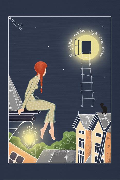 Открытка Я дарю тебе лунные сны. Автор Татьяна ПероваGC022.1Оригинальная дизайнерская открытка Я дарю тебе лунные сны выполнена из плотного матового картона. На лицевой стороне расположена репродукция картины художника Татьяны Перовой. На задней стороне имеется поле для записей. Такая открытка станет великолепным дополнением к подарку или оригинальным почтовым посланием, которое, несомненно, удивит получателя своим дизайном и подарит приятные воспоминания.