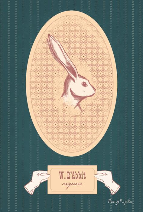 Открытка W. RAbbit, esquire. Автор Татьяна Перова010109010 ОрденНастоящий мужчина состоит из мужа и чина! (<без характеристик>(772)) КомбинированныОригинальная дизайнерская открытка W. RAbbit, esquire выполнена из плотного матового картона. На лицевой стороне расположена репродукция картины художника Татьяны Перовой. На задней стороне имеется поле для записей. Такая открытка станет великолепным дополнением к подарку или оригинальным почтовым посланием, которое, несомненно, удивит получателя своим дизайном и подарит приятные воспоминания.