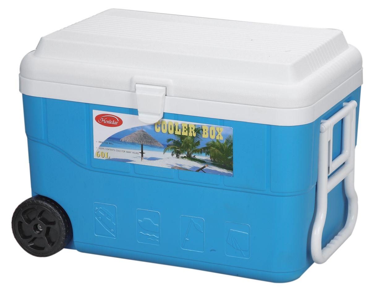 Контейнер изотермический Green Glade, на колесиках, цвет: голубой, 60 л19201Удобный и прочный изотермический контейнер Green Glade предназначен для сохранения определенной температуры продуктов во время длительных поездок. Корпус и крышка контейнера изготовлены из высококачественного пластика. Между двойными стенками находится термоизоляционный слой, который обеспечивает сохранение температуры. У контейнера одно большое вместительное отделение. Крышка закрывается плотно на замок-защелку. У контейнера имеются два колеса и большая ручка для более удобной транспортировки. Также имеются две боковые ручки для переноски.В нижней части контейнера имеется заглушка, которая поможет слить воду при постепенном размораживании продуктов. При использовании аккумулятора холода контейнер обеспечивает сохранение продуктов холодными 12-14 часов. Контейнер такого размера идеально подойдет для пикника или для поездки на дачу, или просто для длительной поездки.Контейнеры Green Glade можно использовать не только для сохранения холодных продуктов, но и для транспортировки горячих блюд. В этом случае аккумуляторы нагреваются в горячей воде (температура около 80°С) и превращаются в аккумуляторы тепла. Подготовленные блюда перед транспортировкой подогреваются и укладываются в контейнер. Объем контейнера: 60 л.Размер контейнера: 61 см х 45 см х40 см.
