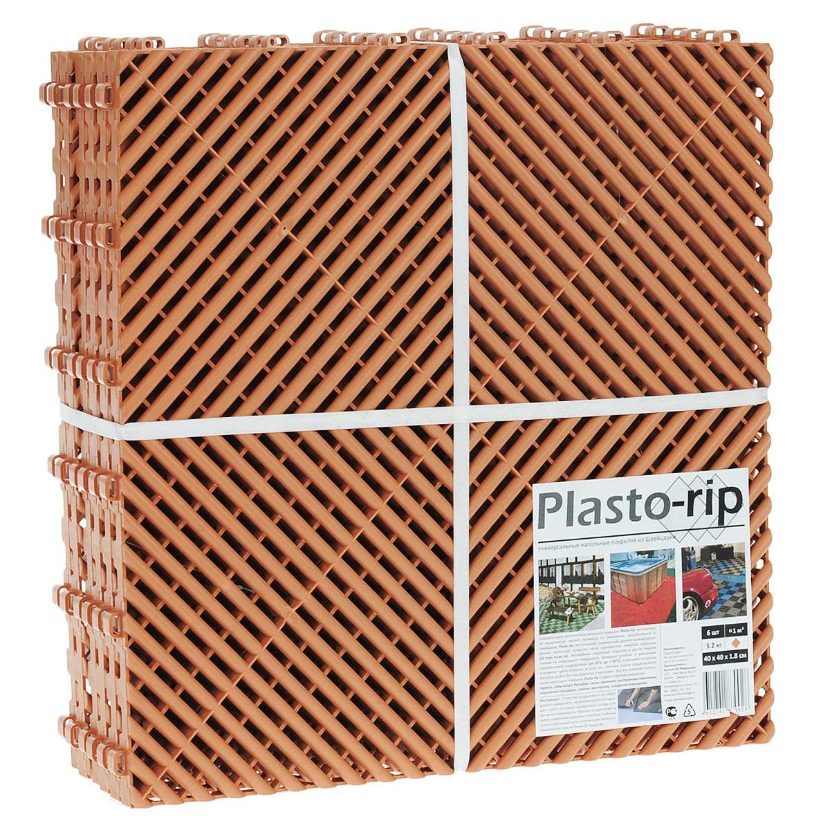 Плитка для пола Plasto Rip, цвет: терракотовый, 40 см х 40 см х 1,8 см, 6 шт77507Плитка для пола Plasto Rip - это универсальное синтетическое напольное покрытие, изготовленное из экологически чистого полимера по технологии, разработанной в Швейцарии. Это стильный, современный, долговечный материал. Данное напольное покрытие легко противостоит тяжелым нагрузкам (25 тонн на кв.м.). Автомобиль, массивный погрузчик и другая тяжелая техника не повреждает поверхность. Материал устойчив к различным климатическим воздействиям (от -25°С до +70°С), не выгорает на солнце и не меняет цвета в течение многих лет. Монтаж плитки осуществляется быстро и удобно без инструментов и крепежей. Все это позволяет использовать покрытие в самом широком диапазоне: террасы, зоны вокруг бассейна, сауны, кемпинги, выставочные павильоны, спортивные площадки, гаражи, мастерские, складские помещения. В комплекте 6 плиток, рассчитанных на покрытие 1 кв.м. Инструкция по монтажу на упаковке. Размер одной плитки: 40 см x 40 см x 1,8 см. Стабильность: от -20°C до +70°C. Давление: до 25 тонн на м2. Сопротивление: кислоты, щелочь. Плиток в 1 кв.м: 6 шт.