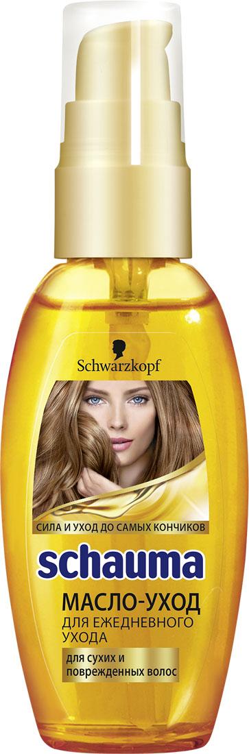 SCHAUMA Масло-Уход, 50 млFS-00897Schauma масло-уход c ценными, интенсивно ухаживающими маслами мгновенно питает волосы и защищает их от сухости.Тип волос: для сухих и поврежденных волосМгновенно придает блеск и мягкостьИнтенсивно ухаживающие масла питают и восстанавливают волосы без утяжеления.Мгновенно впитывается, не оставляет следовИдеальное решение для завершения укладкиПодходит для тонких волос