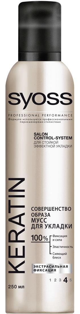 SYOSS Мусс Keratin экстрасильной фиксации , 250млSatin Hair 7 BR730MNСОВЕРШЕНСТВО ОБРАЗА МУСС ДЛЯ УКЛАДКИЭКСТРАСИЛЬНАЯ ФИКСАЦИЯ48 часов контроля над укладкой и экстрасильнойфиксацииУкрепляет волосы и подчеркивает естественный блеск100 % эластичности, легко удаляется прирасчесыванииПомогает защитить волосы от горячего воздуха приукладке
