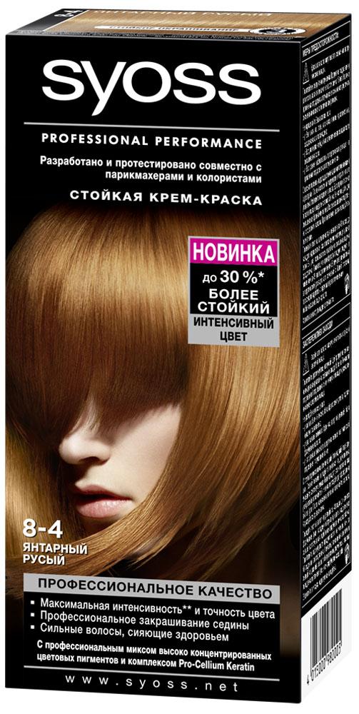 Syoss Color Краска для волос оттенок 8-4 Янтарный русый, 115 млSatin Hair 7 BR730MNОткройте для себя профессиональное качество окрашивания с красками Syoss, разработанными и протестированными совместно с парикмахерами и колористами. Превосходный результат, как после посещения салона. Высокоэффективная формула закрепляет интенсивные цветовые пигменты глубоко внутри волоса, обеспечивая насыщенный, точный результат окрашивания и блеск волос, а также превосходное закрашивание седины. Кондиционер SYOSS «Защита Цвета- с комплексом Pro-Cellium Keratin и Провитамином Б5 способствует восстановлению волос изнутри – для сильных волос и стойкого, насыщенного цвета, полного блеска.