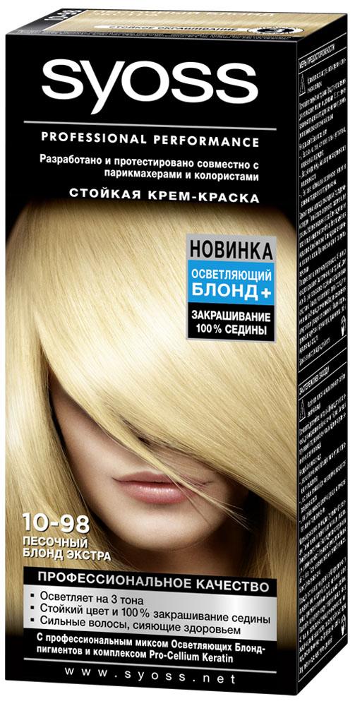 Syoss Color Краска для волос оттенок 10-98 Песочный блонд экстра, 115 млMP59.4DОткройте для себя профессиональное качество окрашивания с красками Syoss, разработанными и протестированными совместно с парикмахерами и колористами. Превосходный результат, как после посещения салона. Высокоэффективная формула закрепляет интенсивные цветовые пигменты глубоко внутри волоса, обеспечивая насыщенный, точный результат окрашивания и блеск волос, а также превосходное закрашивание седины. Кондиционер SYOSS «Защита Цвета- с комплексом Pro-Cellium Keratin и Провитамином Б5 способствует восстановлению волос изнутри – для сильных волос и стойкого, насыщенного цвета, полного блеска.