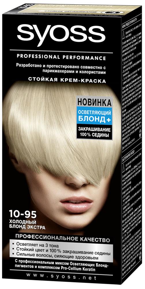 Syoss Color Краска для волос оттенок 10-95 Холодный блонд экстра, 115 млMP59.4DОткройте для себя профессиональное качество окрашивания с красками Syoss, разработанными и протестированными совместно с парикмахерами и колористами. Превосходный результат, как после посещения салона. Высокоэффективная формула закрепляет интенсивные цветовые пигменты глубоко внутри волоса, обеспечивая насыщенный, точный результат окрашивания и блеск волос, а также превосходное закрашивание седины. Кондиционер SYOSS «Защита Цвета- с комплексом Pro-Cellium Keratin и Провитамином Б5 способствует восстановлению волос изнутри – для сильных волос и стойкого, насыщенного цвета, полного блеска.